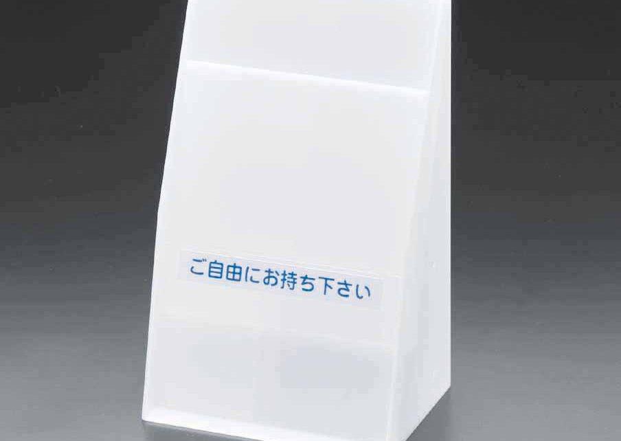 パンフレットケース(連結型) A4用1列2段