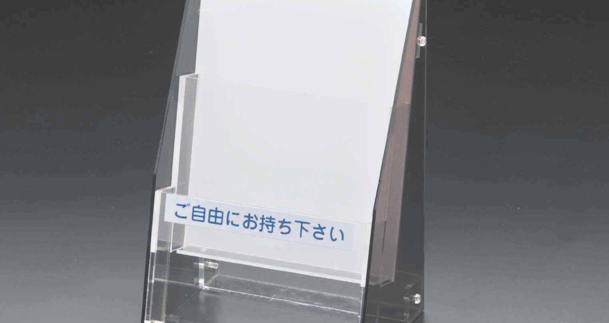 パンフレットケース60型A4用1列2段 (組立型)