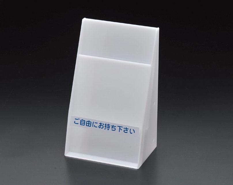 パンフレットケース(連結型) B5用1列5段