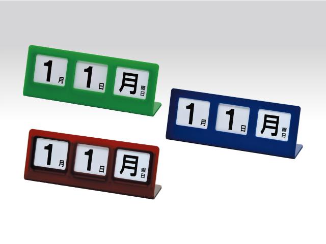 万年カレンダーL3型