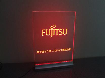 株式会社アイドウ 札幌 西区 プラスチック加工 光る看板 内照式看板 アクリル LED 電飾
