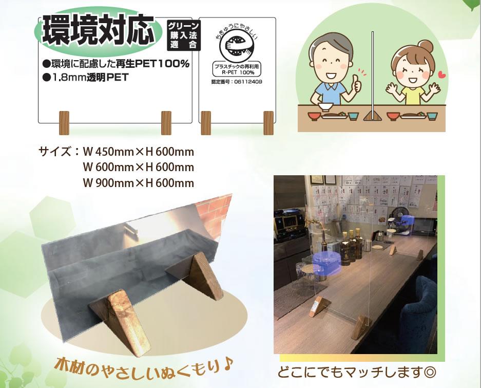 木製土台バージョン