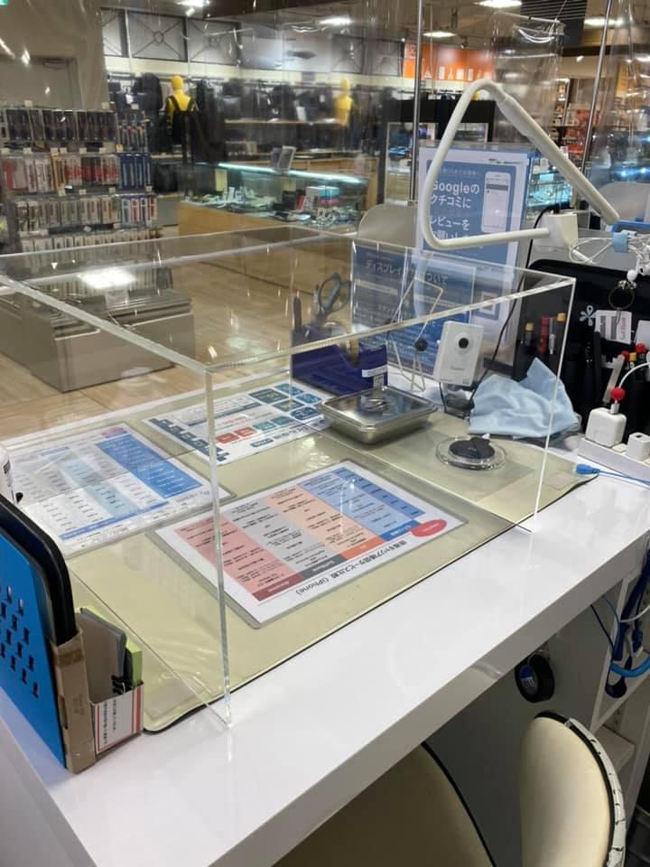 株式会社アイドウ 札幌 プラスチック加工 アクリルボックス アクリル板