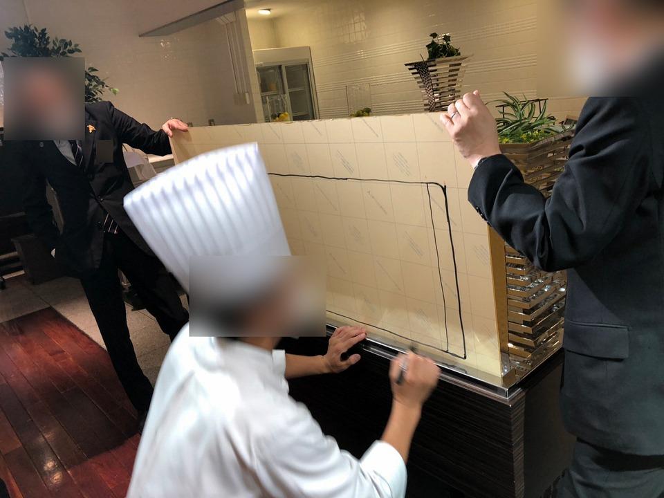 株式会社アイドウ 札幌 プラスチック 飛沫感染防止 パネル パーテーション 飲食店