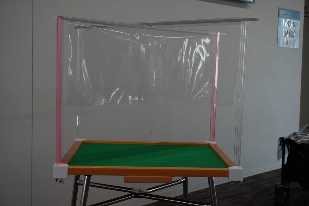 アイドウ 札幌 プラスチック 麻雀卓 飛沫感染防止
