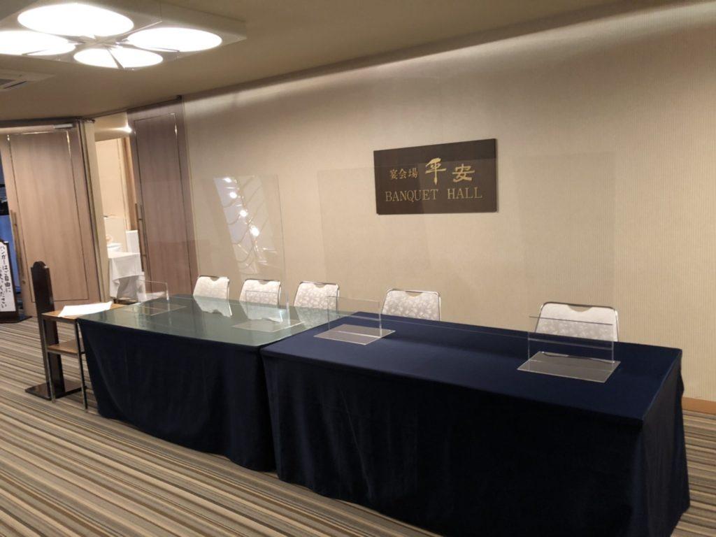 株式会社アイドウ 札幌 プラスチック加工 飛沫感染防止 ホテル 飲食店 窓口
