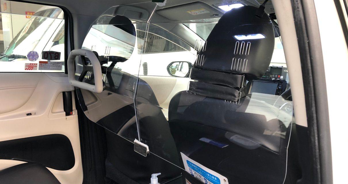 タクシー 飛沫防止 パーテーション シート 株式会社アイドウ プラスチック加工 飛沫防止パーテーション コロナ 札幌