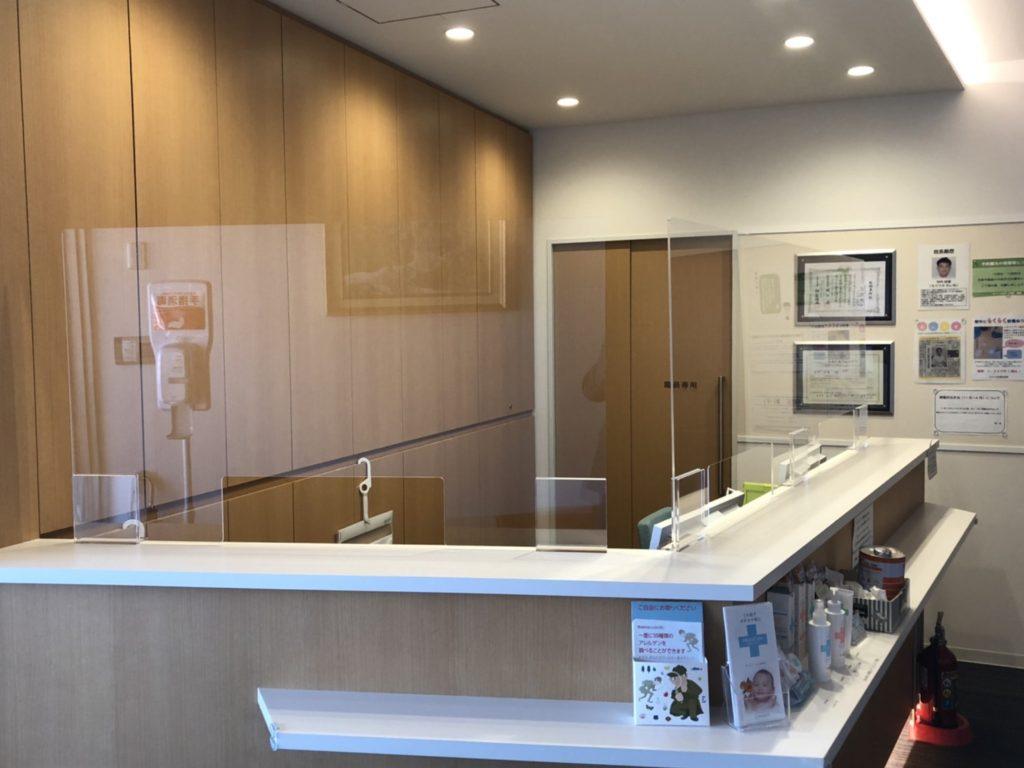 株式会社アイドウ 札幌 プラスチック加工 財界さっぽろ 飛沫防止 パーテーション 病院 窓口 皮膚科