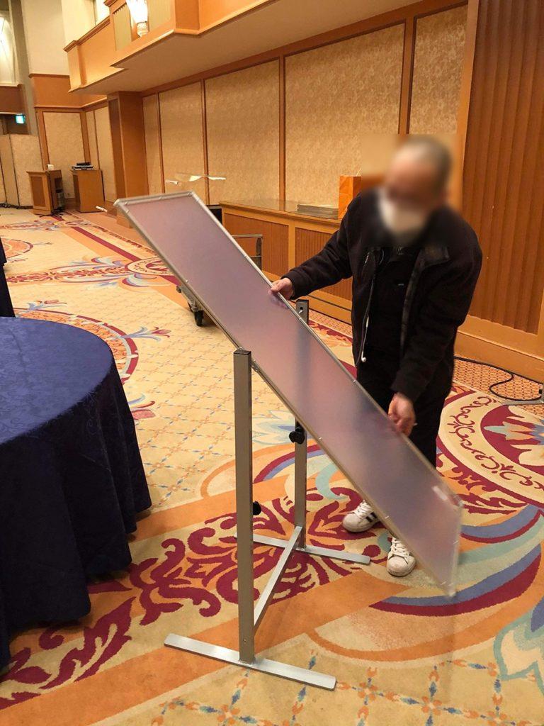 株式会社アイドウ 札幌 プラスチック加工 飛沫防止パネル ホテル オリジナル 手作り