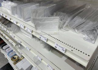大丸藤井セントラル 札幌 プラスチック加工 アイドウ オーダーメイド 文房具 ステーショナリー